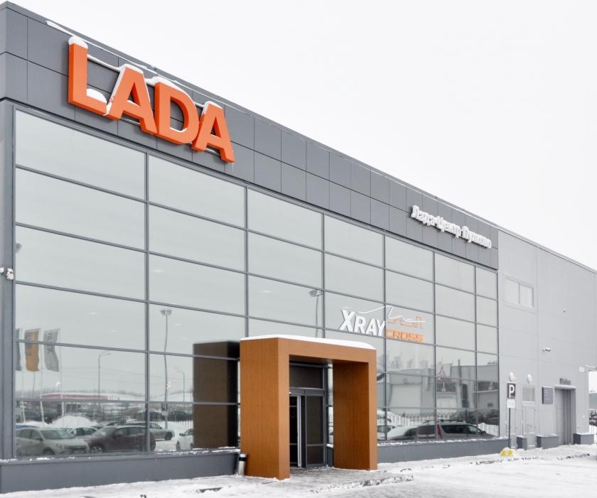 LADA – новый дилерский центр в Санкт-Петербурге