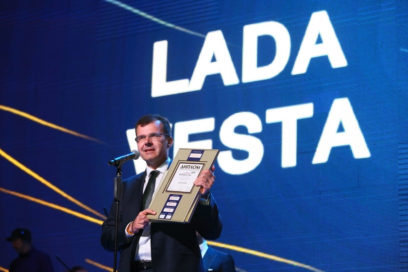 LADA Vesta и LADA Largus - Автомобили года в России