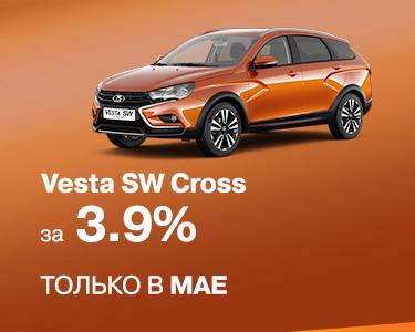 Очевидная выгода на LADA Vesta SW Cross за 3.9%