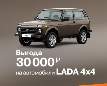 1562066861 act n 30 - Цена на автомобили лада автоваз официальный сайт