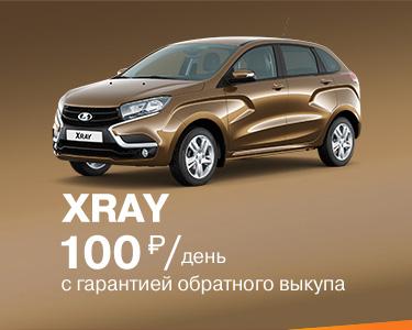 1562067141 act x 100 - Цена на автомобили лада автоваз официальный сайт