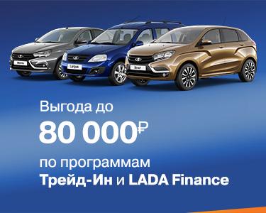 1562760867 act vlx 80 0619 - Цена на автомобили лада автоваз официальный сайт