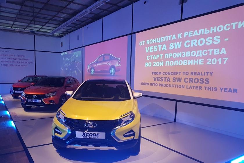 Стиль LADA от 2017 до 2050 года – на Московской биеннале дизайна