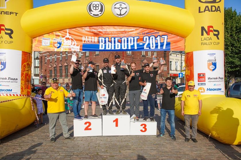 Шестой этап LADA Rally Cup на ралли ''Выборг-2017''