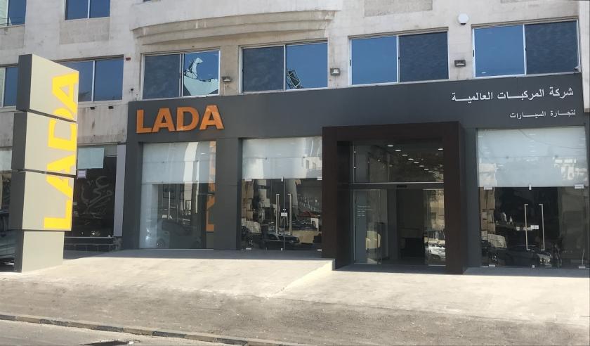 LADA расширяет географию экспорта