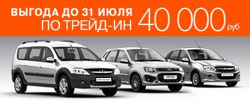 Новые автомобили ВАЗ в Туле Автосалоны и официальные