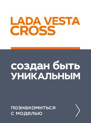 Новые авто ваз цены в украине